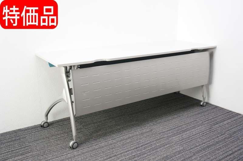 イトーキ リリッシュ フラップテーブル 1860 幕板付 ホワイト 特価品 (2)