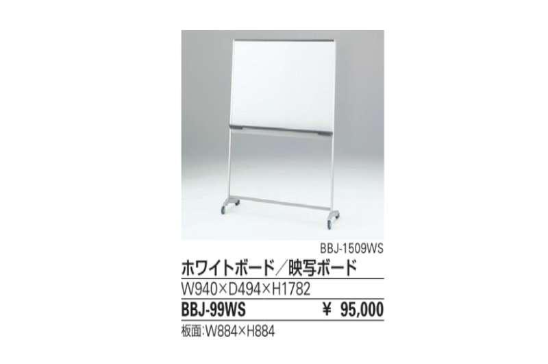 【B級 未使用品】 イトーキ BJ 脚付きホワイトボード/フリップチャートボード 34 H1782