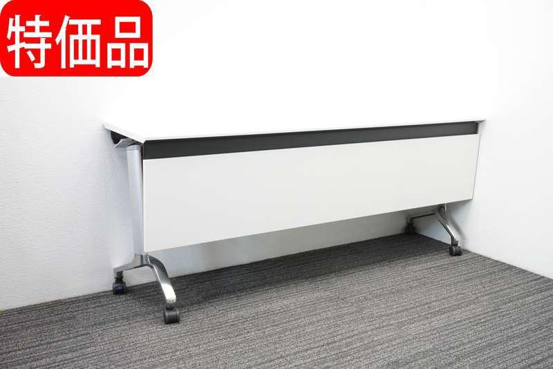 【2016年製】コクヨ コンフェスト ハイスペックタイプ フラップテーブル 棚付 幕板付 1845 ホワイト 特価品(2)