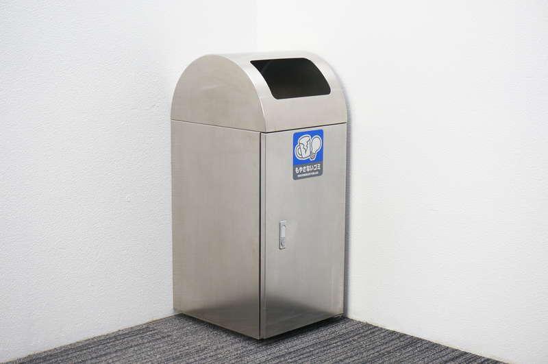 コクヨ リサイクルボックス ステンレスタイプ もやさないゴミ用 W350 D432 H850