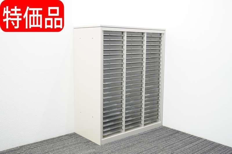 オカムラ 42 書類整理庫 3列22段 浅型 A4 天板付 H1120 Z13色 特価品