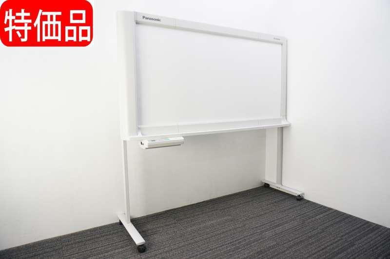 パナソニック 電子黒板パナボード UB-5838C 2010年製 特価品