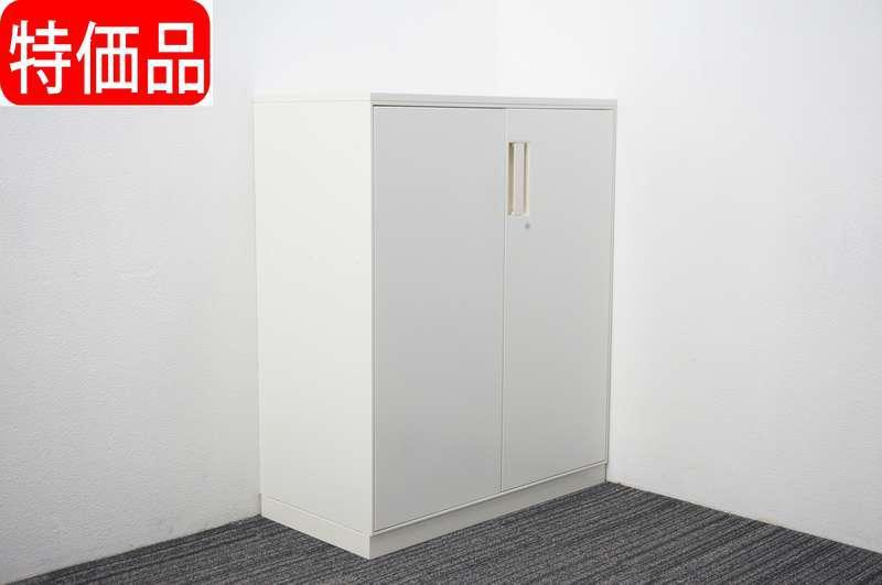 コクヨ UFX 両開き書庫 天板付 ホワイト H1100 特価品