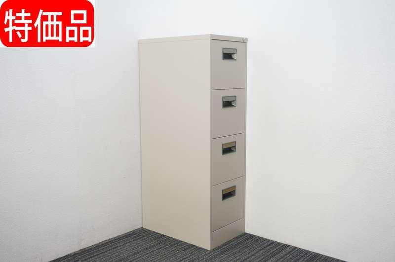コクヨ ファイリングキャビネット A4 4段 W387 D620 H1334 特価品