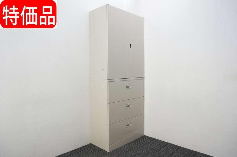 オカムラ 42 3段ラテラル+両開き書庫 H2200 B100 特価品