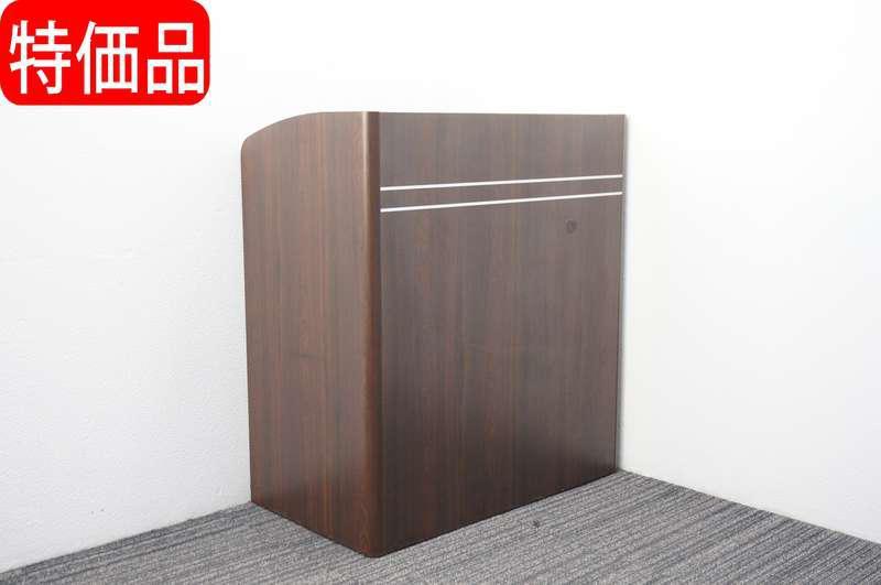 オカムラ 4303 演台 キャスター付 ローズウッド W900 D500 H1000 特価品