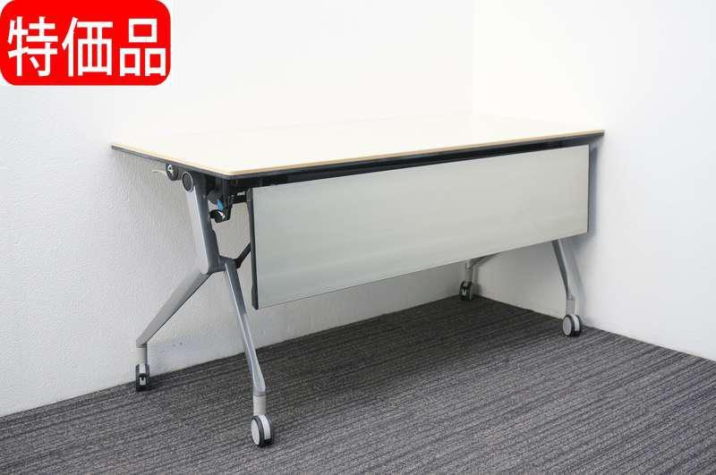 オカムラ インターアクトNT フラップテーブル 1560 幕板付 棚板付 配線ダクト無し ライトプレーン 特価品