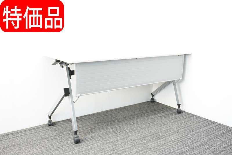 イトーキ HX フラップテーブル 1560 幕板付 網棚無し ホワイト 特価品