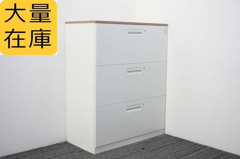 コクヨ エディア 3段ラテラル書庫 個別ロック 天板付(アッシュブラウン) ホワイト H1130