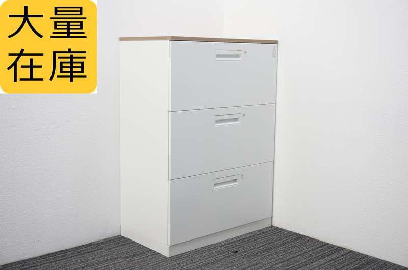 コクヨ エディア 3段ラテラル書庫 個別ロック 天板付(アッシュブラウン) ホワイト W800 D450 H1130