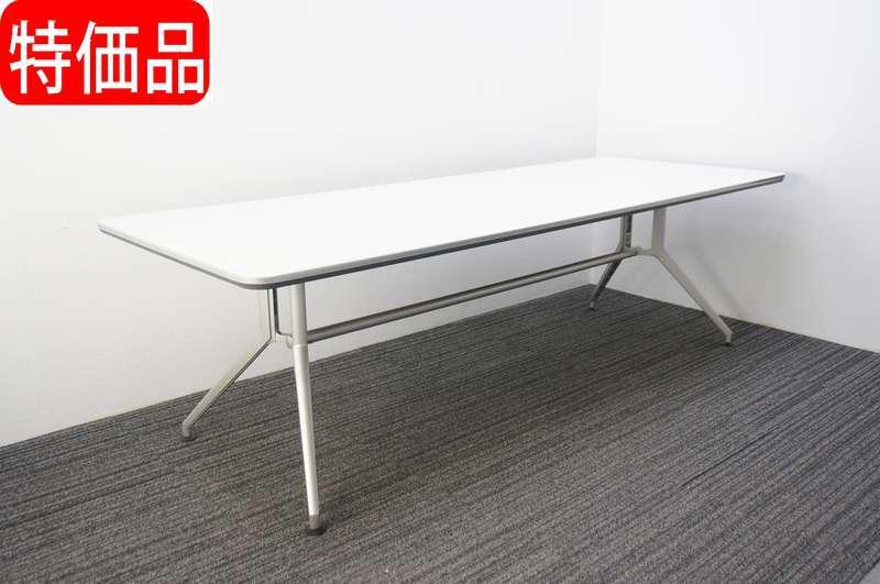 イトーキ DD ミーティングテーブル 2190 ホワイト 特価品