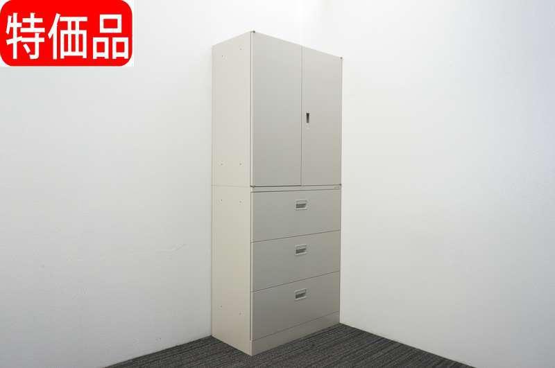 オカムラ 42 3段ラテラル+両開き書庫 H2100 B100 特価品