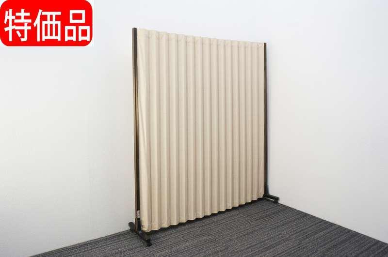 オカムラ アコーディオンパーティション W1500 D360 H1650 特価品