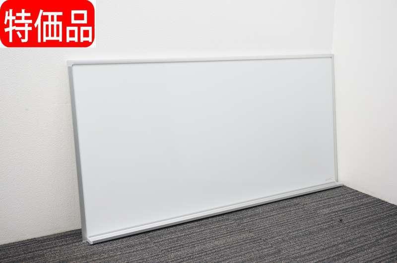 コクヨ 壁掛け式ホワイトボード 36 無地 特価品(吊り金具なし)