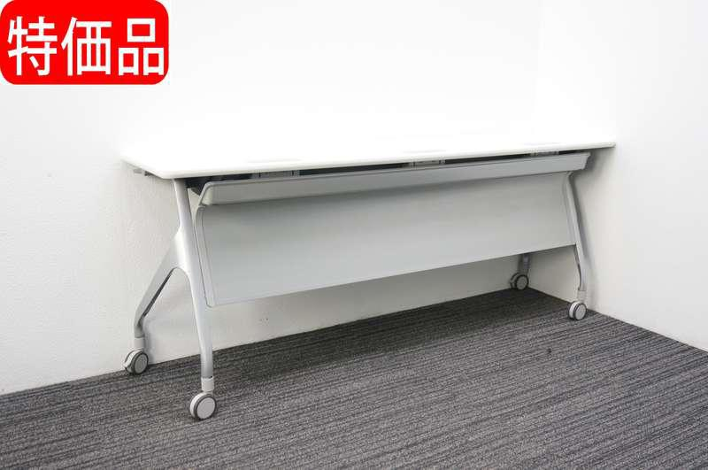 コクヨ エピファイ フラップテーブル 1845 幕板付 配線ダクト付 ホワイト 特価品