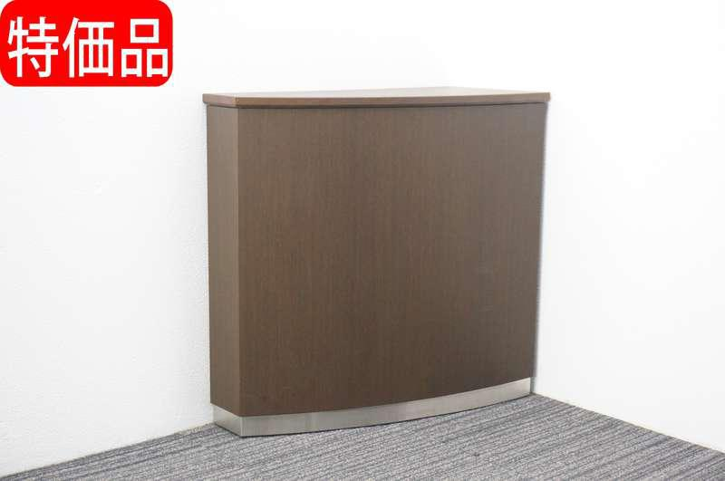コクヨ US インフォメーションカウンター ブラウン W900 D150-400 H900 特価品