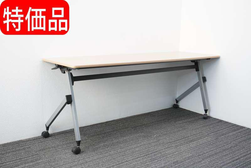 イトーキ HX フラップテーブル 1860 幕板なし 木天板 特価品