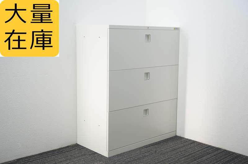 オカムラ レクトライン 3段ラテラル書庫 H1100 ZA75