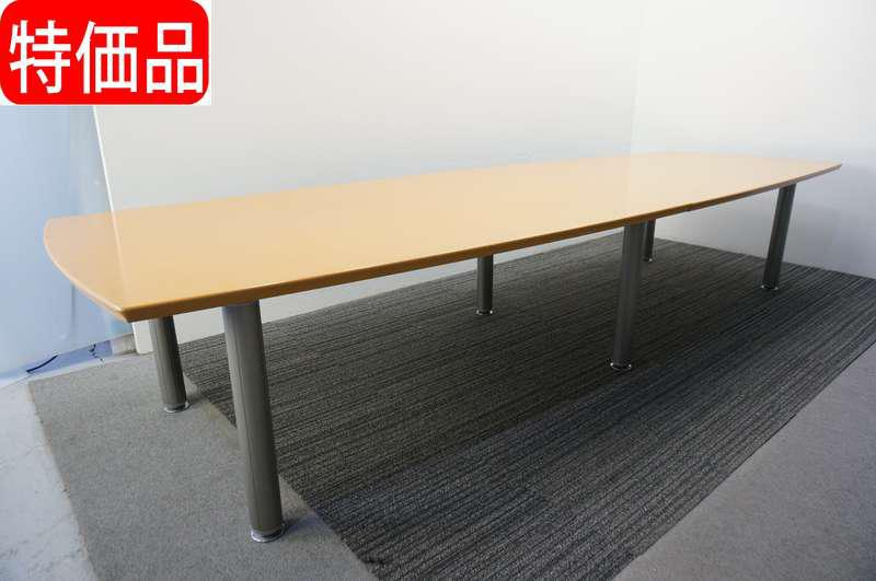 オカムラ 舟型ミーティングテーブル 3612 木目 特価品