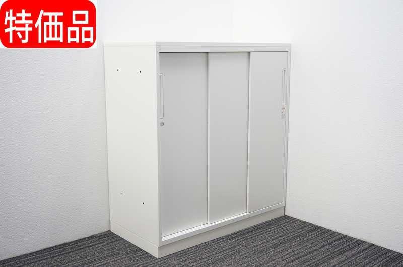 コクヨ エディア 3枚引戸書庫 天板付 H995 ホワイト 特価品