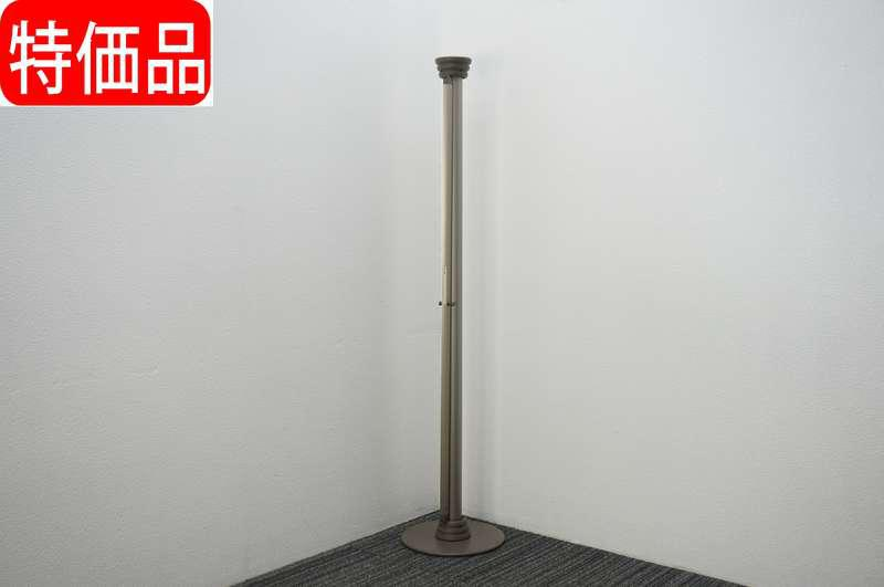 オカムラ ロールパーティション クロス内蔵タイプ H1600 ブルー 特価品