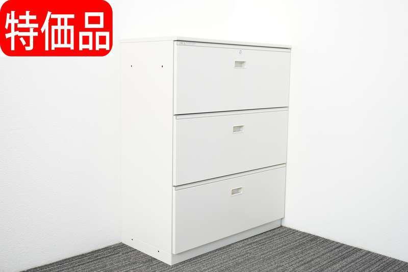 【キー複製不可】イトーキ シンライン 3段ラテラル書庫 天板付 H1120 W9色 特価品