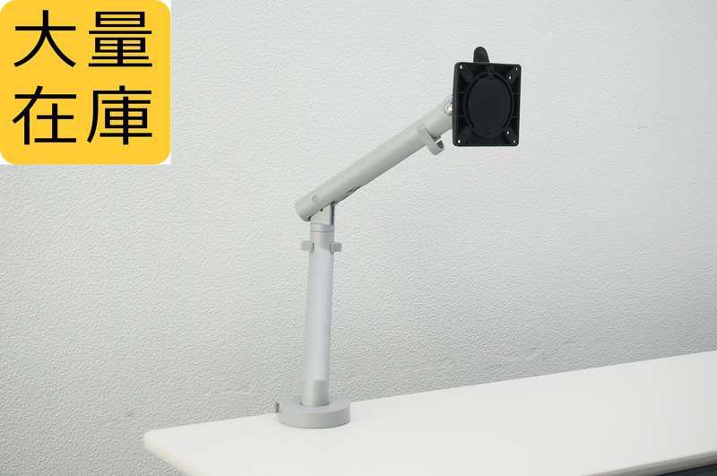 液晶モニターアーム 1台用 天板厚約12mm-25mm