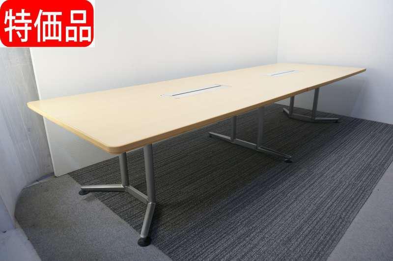 オカムラ ラティオ ミーティングテーブル 3612 ライトプレーン 特価品(ダクトカバー割れ)