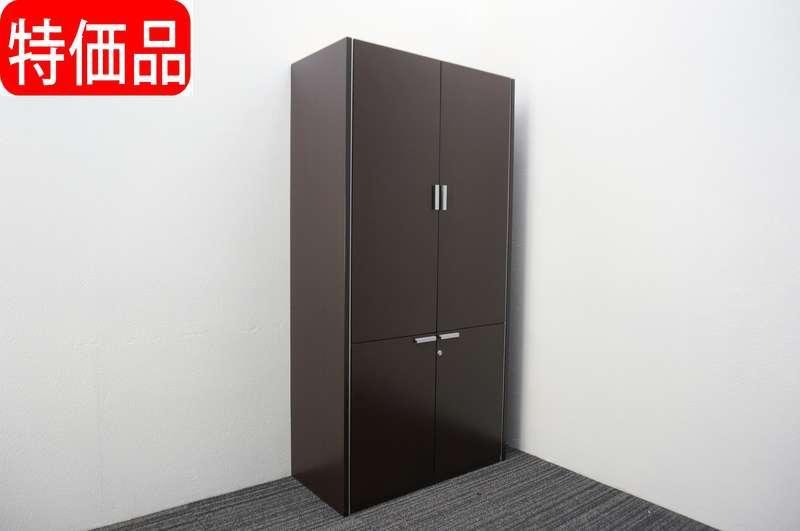 コクヨ マネージメントN650 木製書棚 H1800 特価品