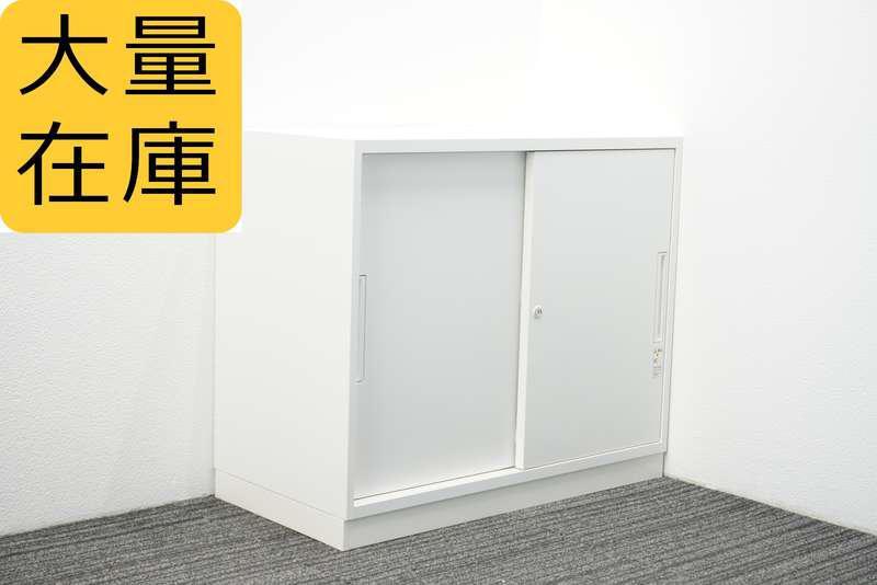 コクヨ エディア 2枚引戸書庫 H760 ホワイト