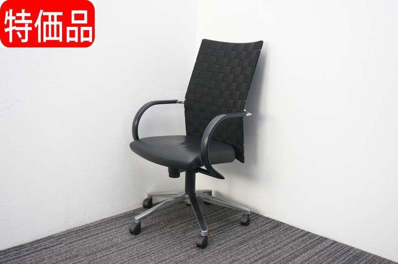 DAVIS(デイビス) オフィスチェア 肘付 座革張り ブラック 特価品