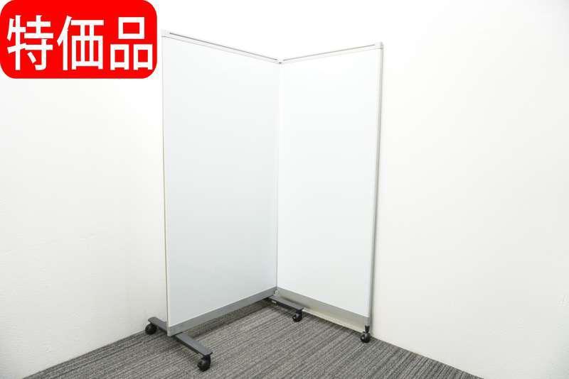 コクヨ インゲート ボードスクリーン 2連 W1685 D620 H1800 特価品