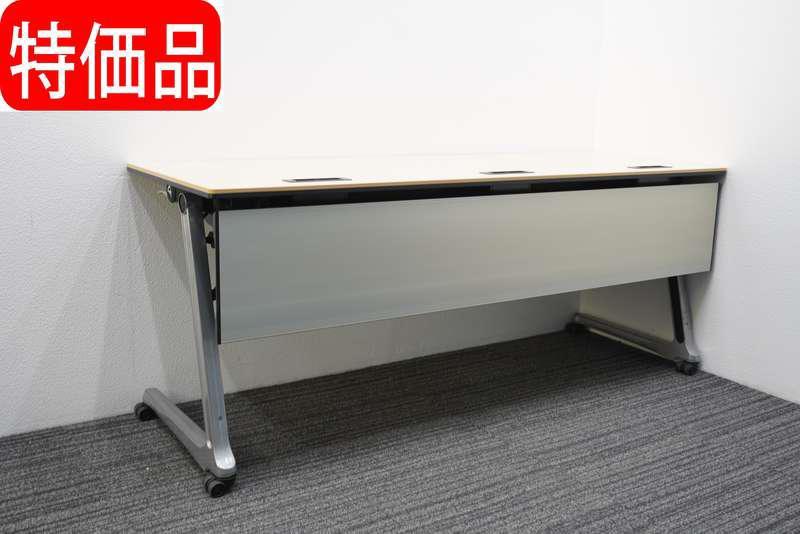 オカムラ インターアクトプロ フラップテーブル 1860 配線孔付き 幕板付き 棚板付き ライトプレーン 特価品