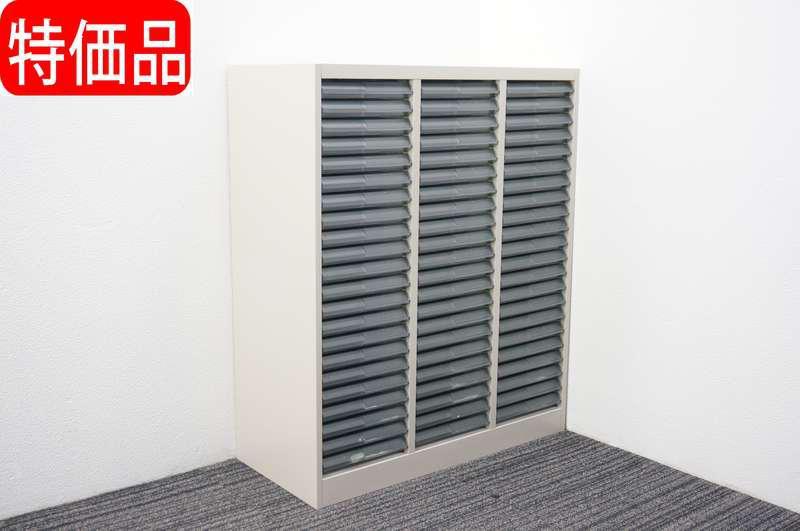 コクヨ 書類整理庫 3列22段 A4 浅型 W880 D400 H1060 特価品