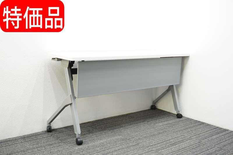 オカムラ フラプター フラップテーブル 1545 幕板付 網棚無し H720 ホワイト 特価品
