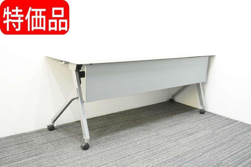 オカムラ フラプター フラップテーブル 1860 幕板付 網棚なし H720 ホワイト 特価品