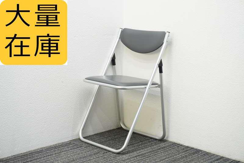 【自社便対応のみ】折りたたみパイプ椅子 アルミフレーム