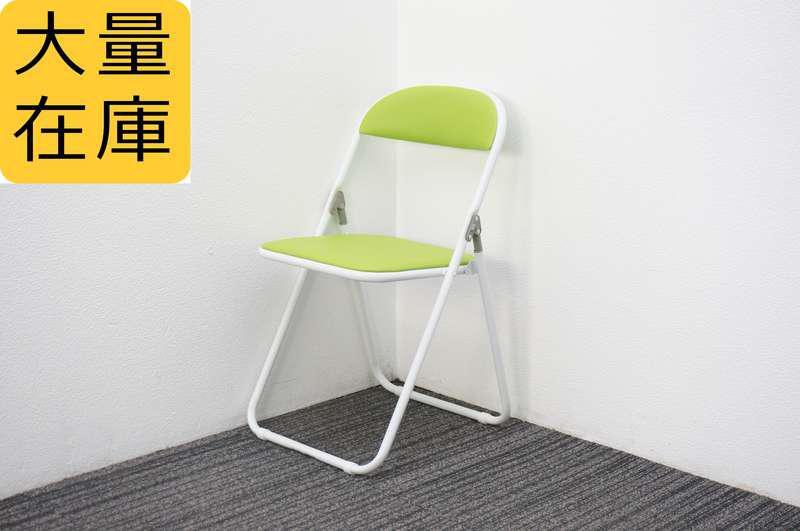 【店頭販売のみ】藤沢工業(株) 折りたたみパイプ椅子 グリーン