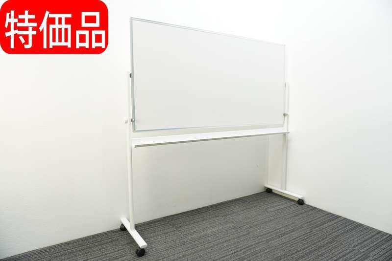 イトーキ 脚付ホワイトボード 36 両面 無地 特価品(2)