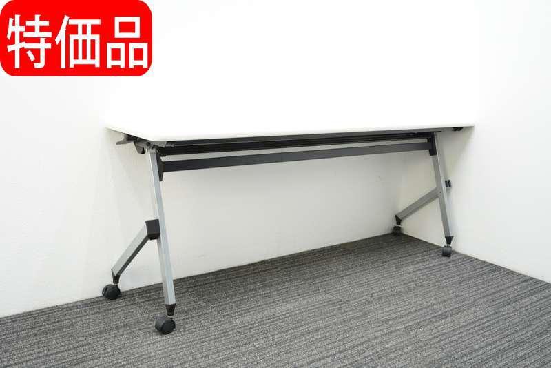 イトーキ HX フラップテーブル 1845 幕板無し 棚板付 ホワイト 特価品