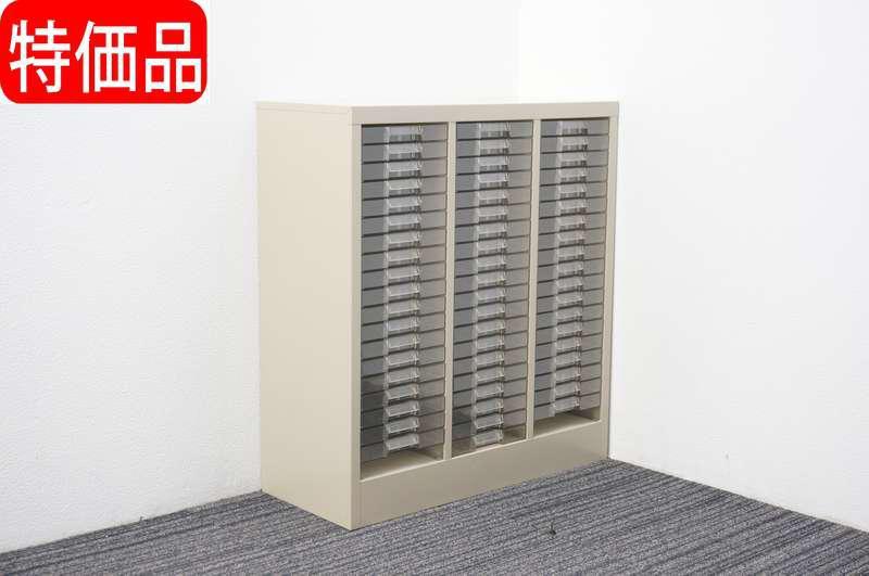 コクヨ 書類整理庫 3列20段 A4 浅型 W880 D335 H880 特価品