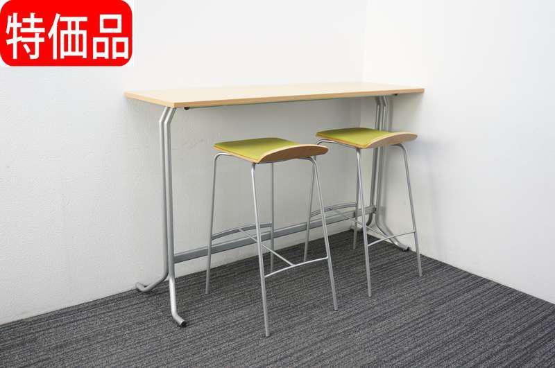 イトーキ オルノ ハイテーブル 1545 H950 フレッシュメープルL + ハイチェア アップルグリーン 2脚セット 特価品