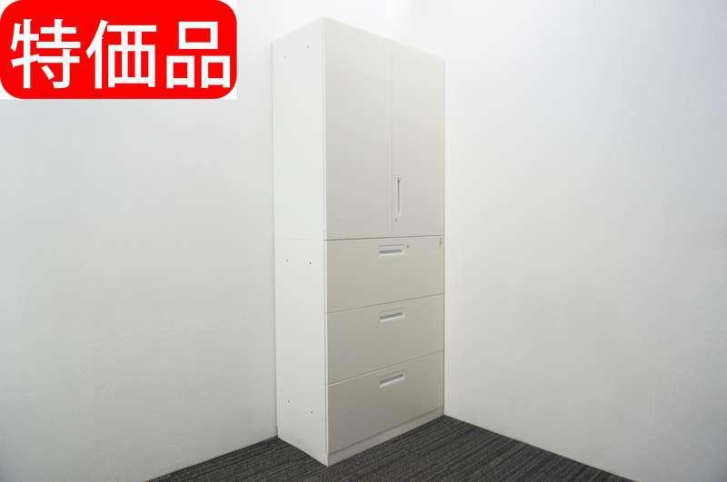 コクヨ エディア 3段ラテラル+両開き書庫 H2160 特価品