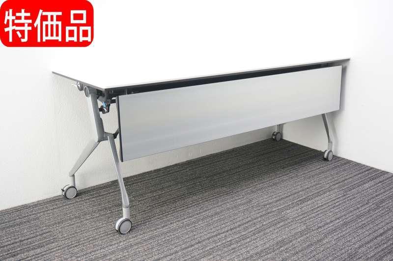 オカムラ インターアクトNT フラップテーブル 1860 幕板付 ホワイト 特価品