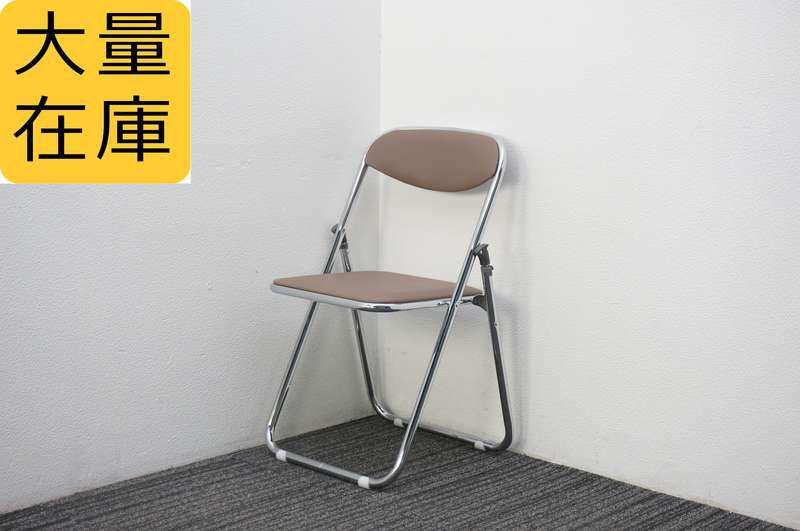 【2019年製】オカムラ 8151S 折りたたみパイプ椅子 マロンブラウン