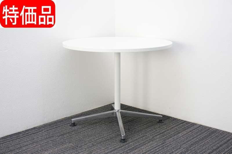 コクヨ ジュート 丸テーブル Φ900 H720 ホワイト 特価品