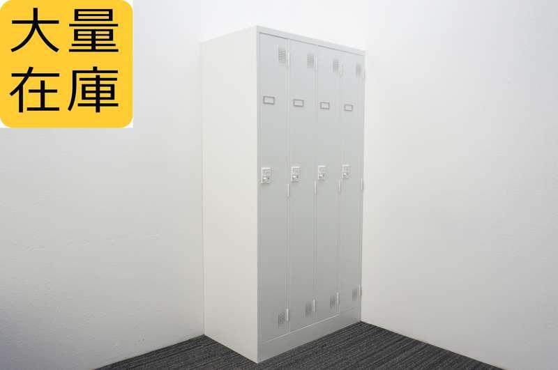 豊国工業 ダイヤル式4人用ロッカー H1790 ホワイト