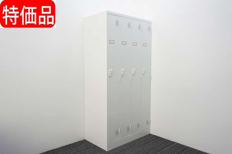 豊国工業 ダイヤル式4人用ロッカー H1790 ホワイト 特価品