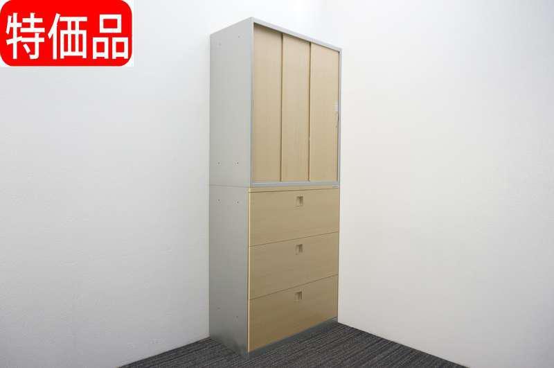 オカムラ レクトライン ウッドタイプ 3段ラテラル+3枚引戸書庫 ネオウッドライト/スキップシルバー H2150 特価品
