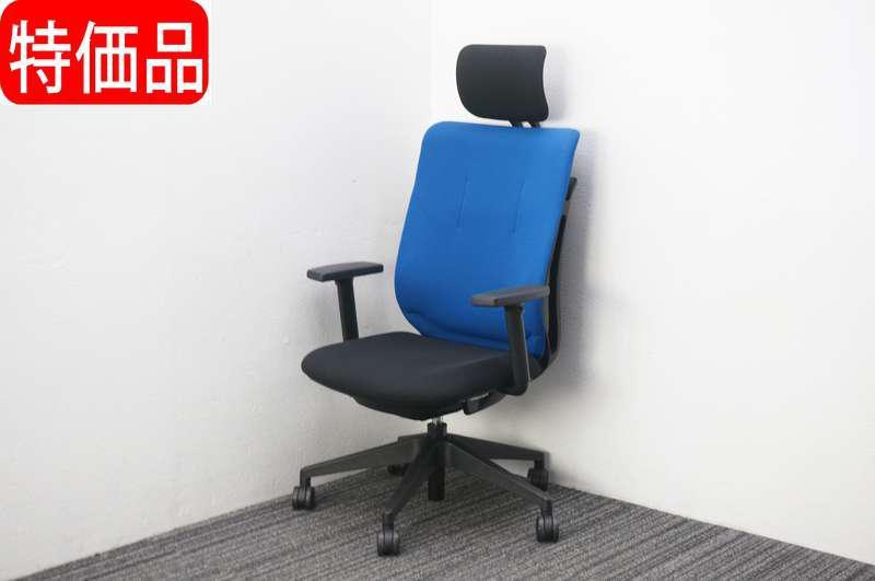 ウチダ AJチェア 可動肘 背クロスクッション ツートンタイプ ヘッドレスト付 ブルー×ブラック 特価品